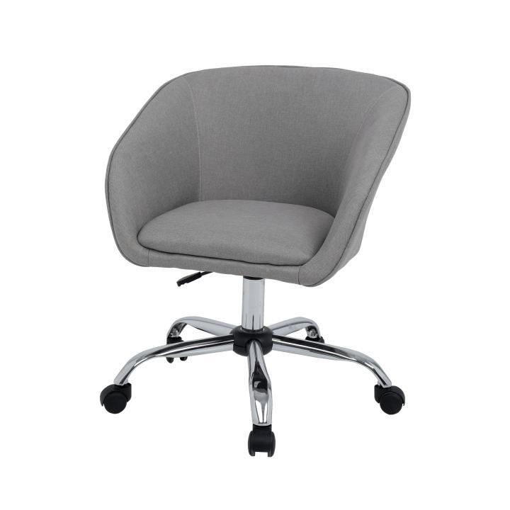 Kancelárske kreslo - Tempo Kondela - Lener (sivohnedá). Sme autorizovaný predajca Tempo-Kondela.
