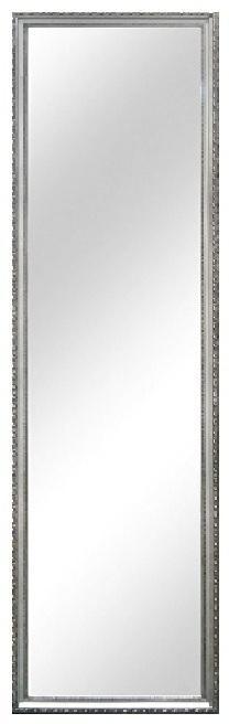 KONDELA Malkia Typ 3 zrkadlo na stenu strieborná