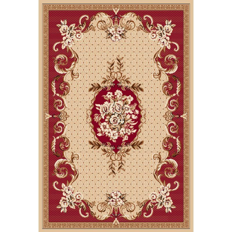 Kusový koberec Agnella Optimal GADUS béžový, 50x70cm
