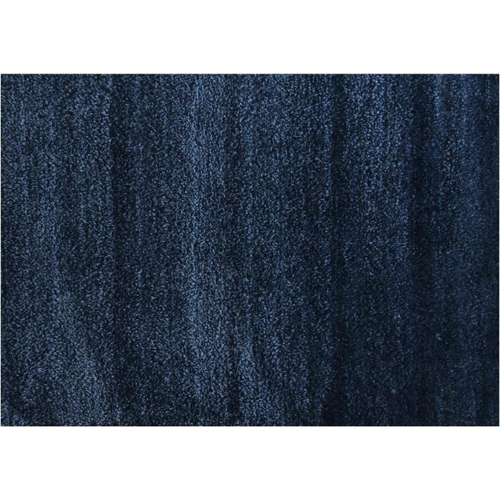 Kusový koberec Aruna
