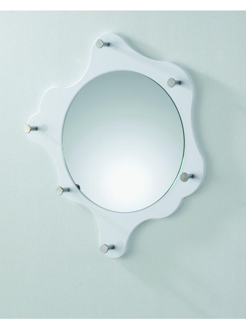 Nástenné zrkadlo Avenus, biela/chróm
