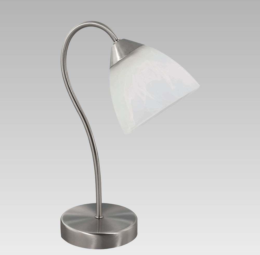 Stolové svietidlo PREZENT MAXX biela / nikel 25031